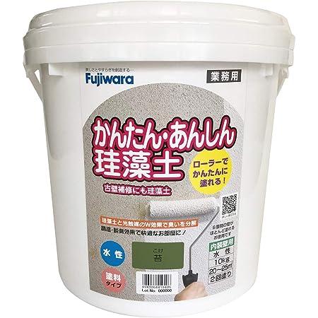 かんたんあんしん珪藻土 10kg 苔