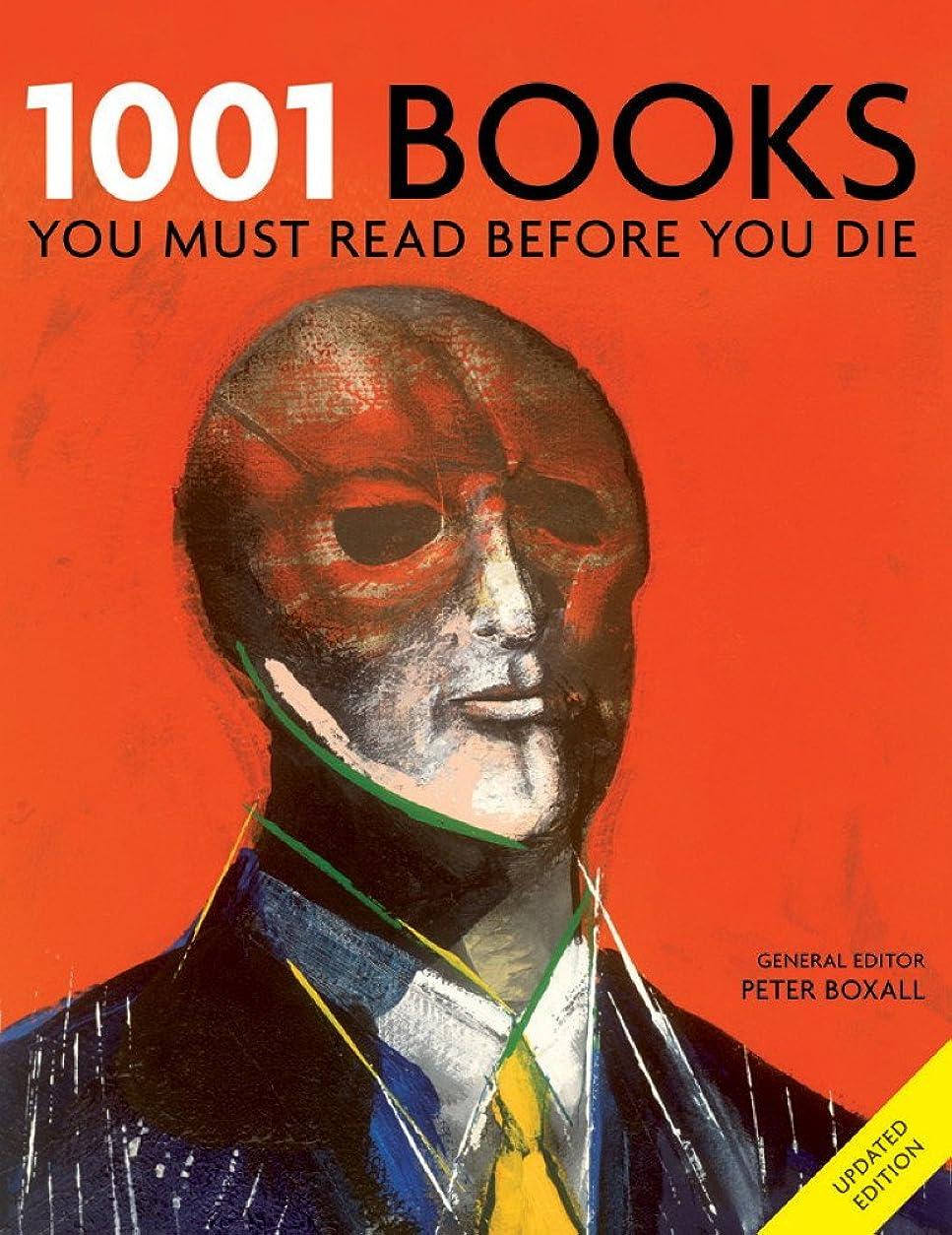 ネックレット少ない季節1001 Books You Must Read Before You Die (English Edition)