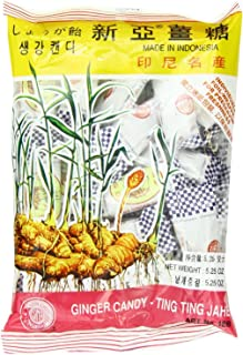Ting Ting Jahe Ginger Candy, 4.4 Oz (3 pack)