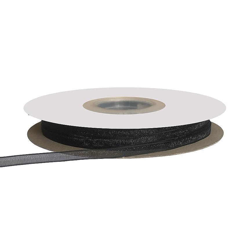 Kailin 1/8 inch Wide Shimmer Sheer Organza Ribbon 80 Yards Black