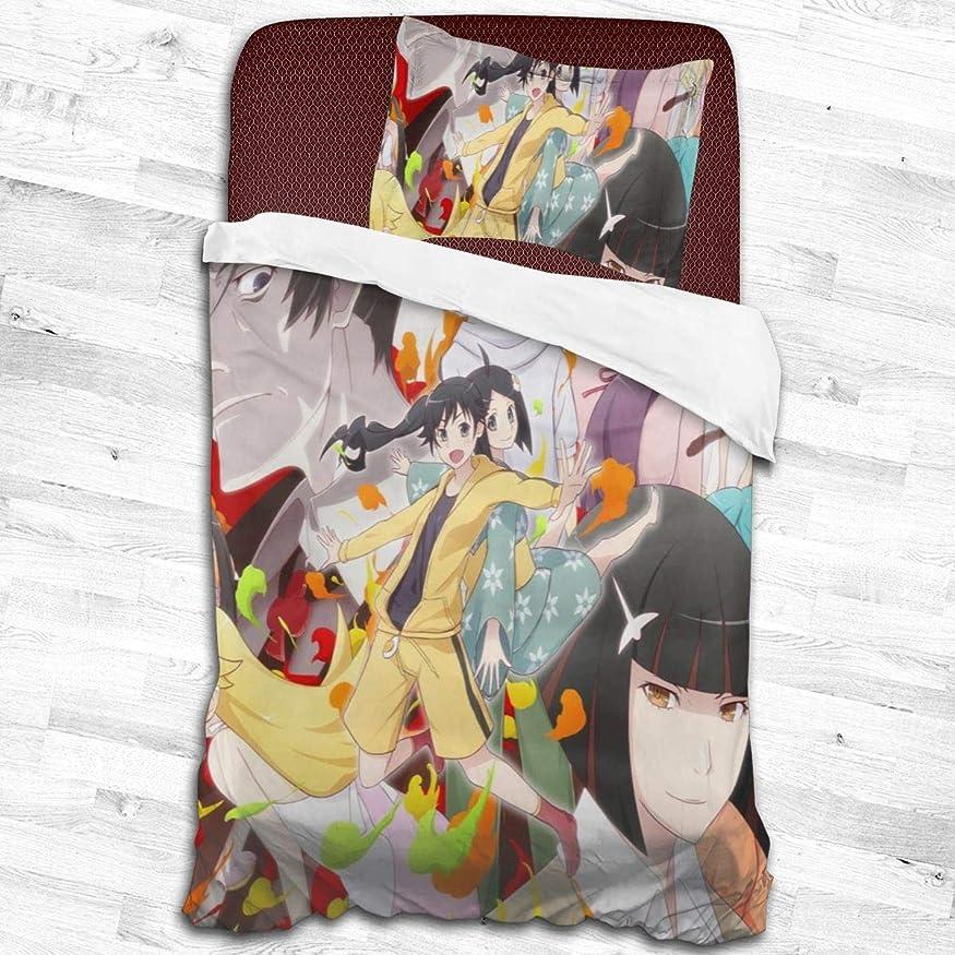 親指食品獣寝具カバーセット、掛け布団カバー 枕カバー アニメの女の子 掛け布団カバー1つ+ 20