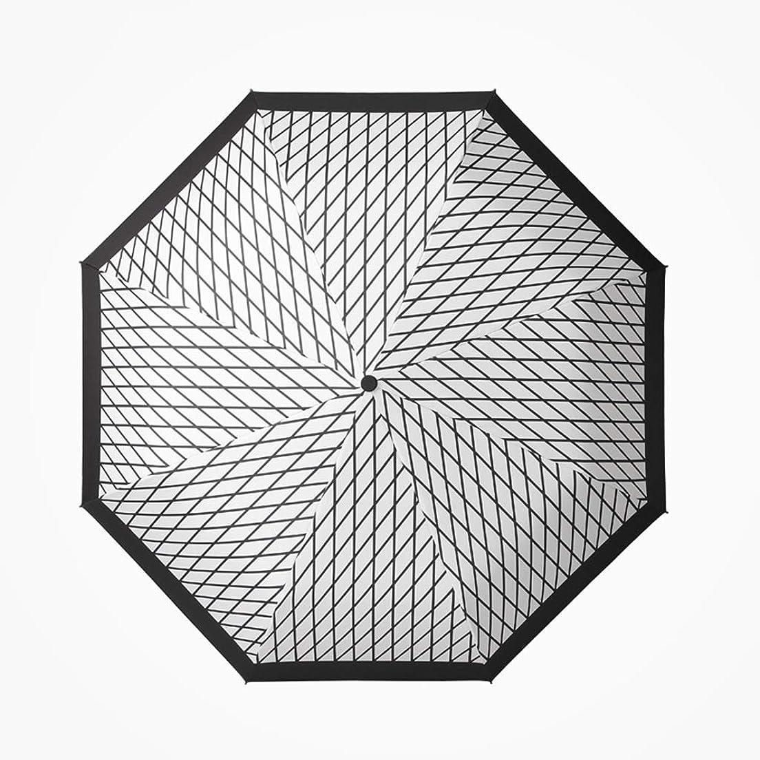 公使館バリーリラックス日傘の日焼け止めUV折りたたみ傘コンパクト傘ポータブル傘 ZHYGDQ (Color : Black, Size : 98×60cm)