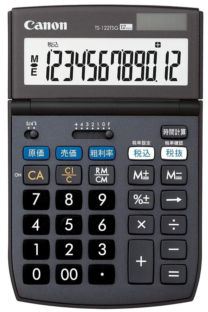 消毒する手順アクションCanon 12桁電卓 TS-122TSG SOB グリーン購入法適合 商売計算機能付
