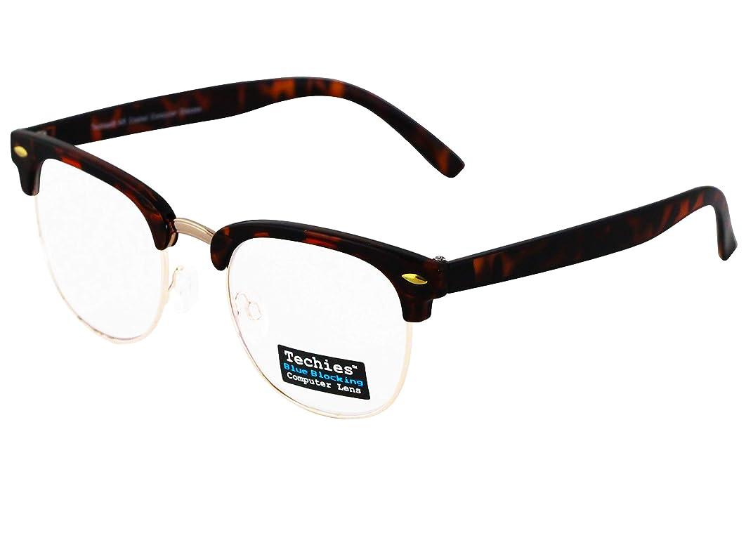 Flawless - Blue Light Blocking Computer Glasses, Anti Eyestrain UV Filter Lens Lightweight Frame Eye Glasses, Black, Men/Women (Tortoise)