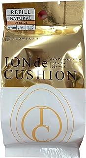 FLOWFUSHI フローフシ イオンデクッション レフィル ナチュラル 02 ベージュ リキッドファンデーション 20g