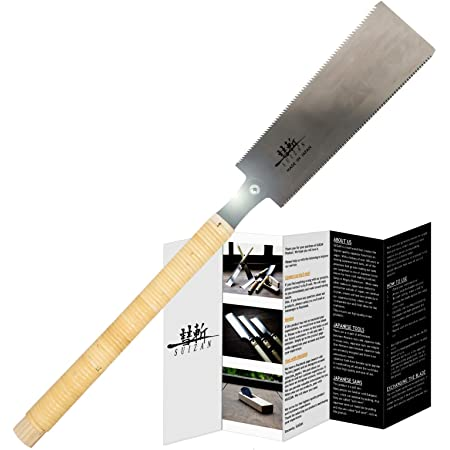 SUIZAN Japanese Pull Saw Hand Saw 9.5 Inch Ryoba Double Edge Flush Cut Saw for Woodworking