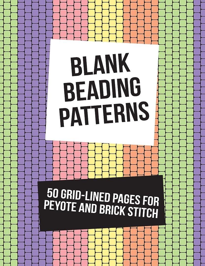 分注する疾患タワーBlank Beading Patterns: 50 Grid-Lined Pages For Peyote and Brick Stitch