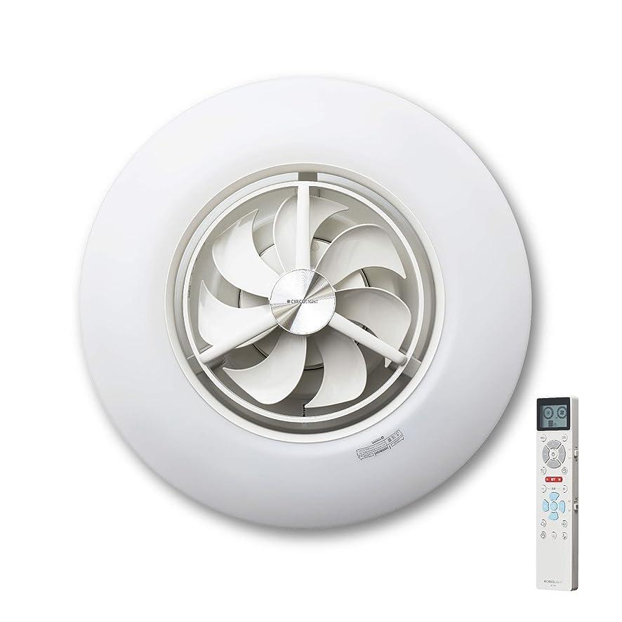 有効バルク倒錯ルミナス LED シーリングサーキュレーター スイング機能付き 12畳 調光調色タイプ 光拡散レンズ搭載 シンプルリモコン付き DCC-SW12CM