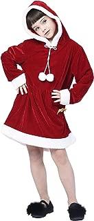 Best santa dress for children Reviews