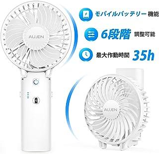 Aujen 携帯扇風機 充電式 最大作動時間35h 【2020年最新】手持ち扇風機 ハンディファン 小型 卓上扇風機 5200mAh モバイルバッテリーあり 首かけ 小型 スタンド機能 折り畳み式 超静音 ホワイト