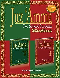 Weekend Learning Juz Amma Workbook Vol. 1