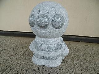 TAKAO スタチュー アンパンマンシリーズ アンパンマン 300A 天然みかげ石製 石像 30cmアソパソマソ 不朽 名作