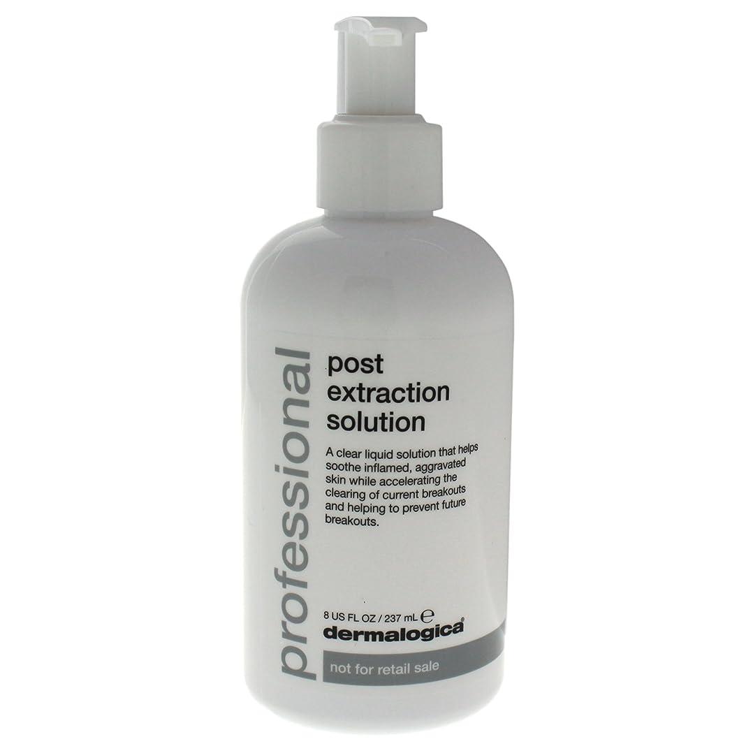 エミュレーション条約背の高いダーマロジカ Post Extraction Solution PRO (Salon Size) 237ml/8oz並行輸入品