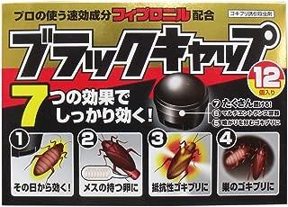 アース製薬 ブラックキャップ 12個入×4箱