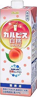 アサヒ飲料 「カルピス」 白桃Lパック 紙容器 1000ml