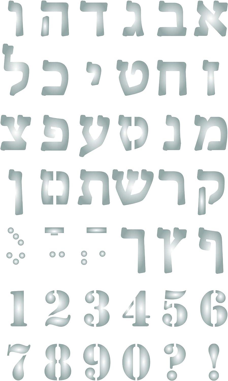 Hebräische Schablone – Wiederverwendbare japanische Buchstaben, Zahlen ABC Alphabet Alphabet Alphabet Schriftschablone – Verwendung auf Papierprojekten, Scrapbooks, Wänden, Böden, Stoff, Möbel, Glas, Holz usw. L B07J9NTZBQ     | Professionel 8b94dc