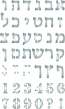 hebrew letters template