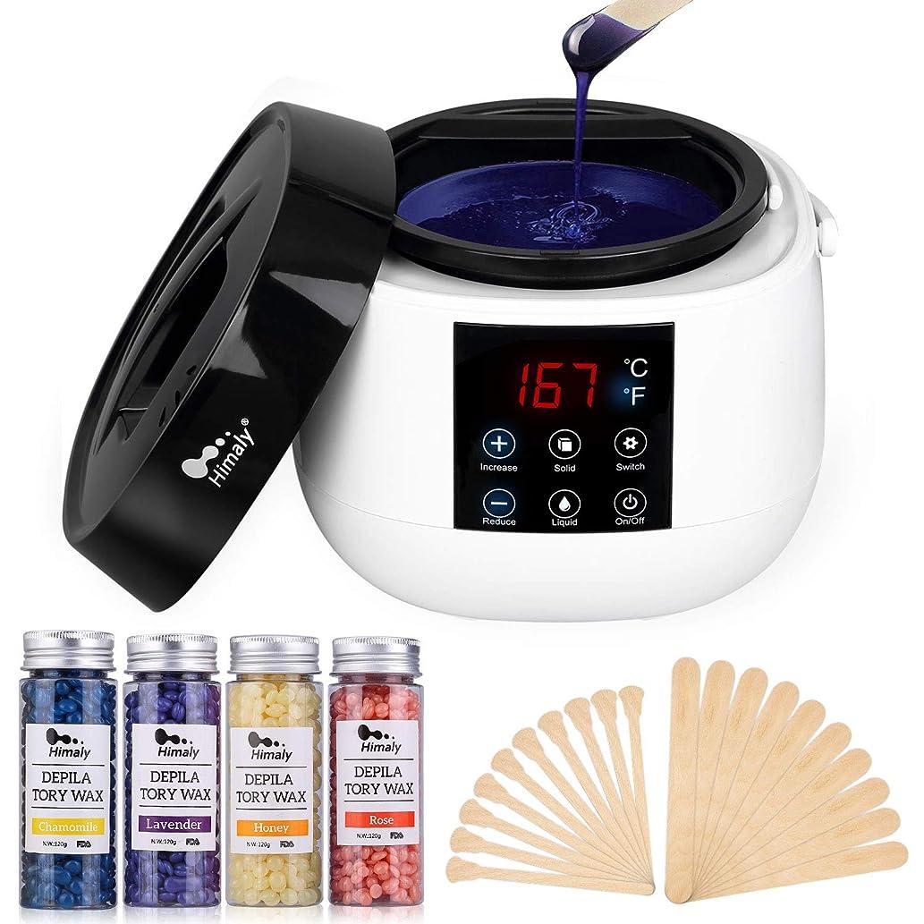 Waxing Kit Wax Warmer Wax Machine, himaly Portable Waxing Pot Brazilian Bikini Wax Kit Painless Wax Hair Removal Kit with Digital LCD Display, 4 Scents Hard Wax Beans+20 Applicator Sticks