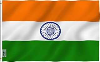 Anley Fly Breeze 3x5 Foot India Flag - Vivid Color and UV Fade Resistant - Canvas Header and Double Stitched - Indian National Flags Polyester with Brass Grommets 3 X 5 Ft