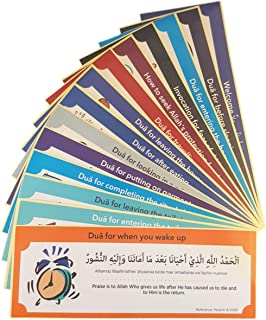 islamic stickers for home