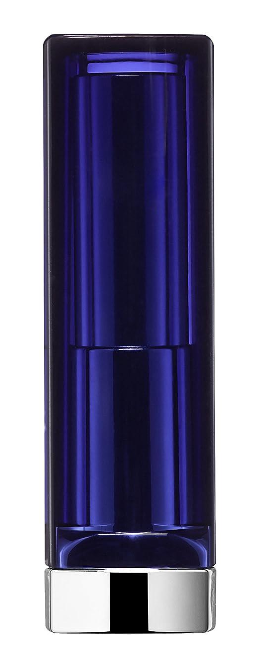 の配列特徴リマークMaybelline Color Sensational The Loaded Bolds Lippenstift, Nr. 883 Orange Danger, für ultra-satte Lippenfarbe, mit n?hrendem Honignektar, in kr?ftigem rot-orange, 4,4 g