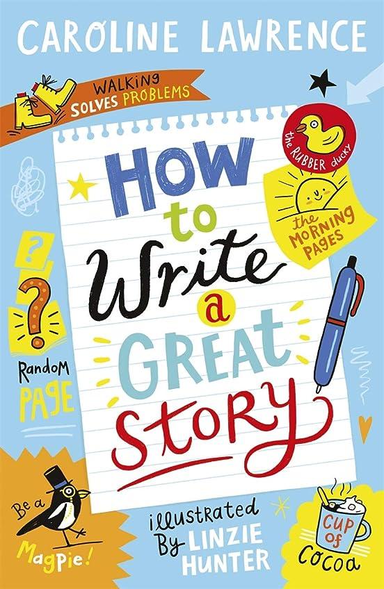 バングスロベニア製造業How To Write a Great Story