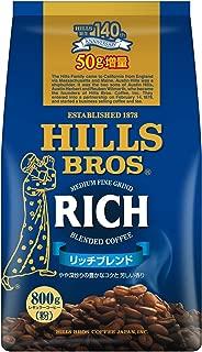 【Amazon.co.jp限定】 ヒルス コーヒー(粉) リッチブレンド 750g+50g増量