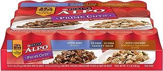 Purina Alpo Prime Gravy 24 Pack