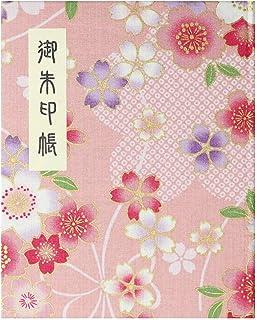御朱印帳 60ページ ブック式 ビニールカバー付 法徳堂オリジナルしおり付 結び桜 (薄紅)