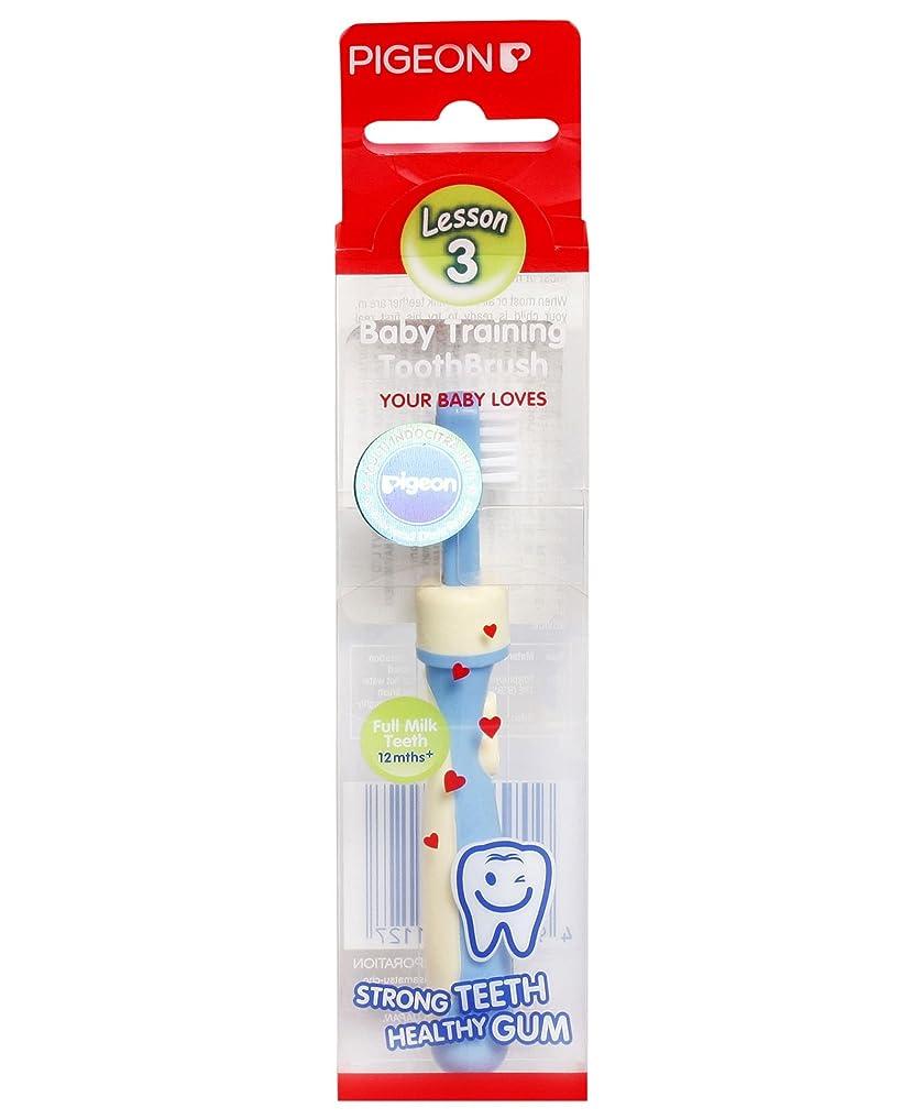 電報ゲームスライムPigeon Baby Training Toothbrush Lesson 3 Blue 12 months+ by Pigeon