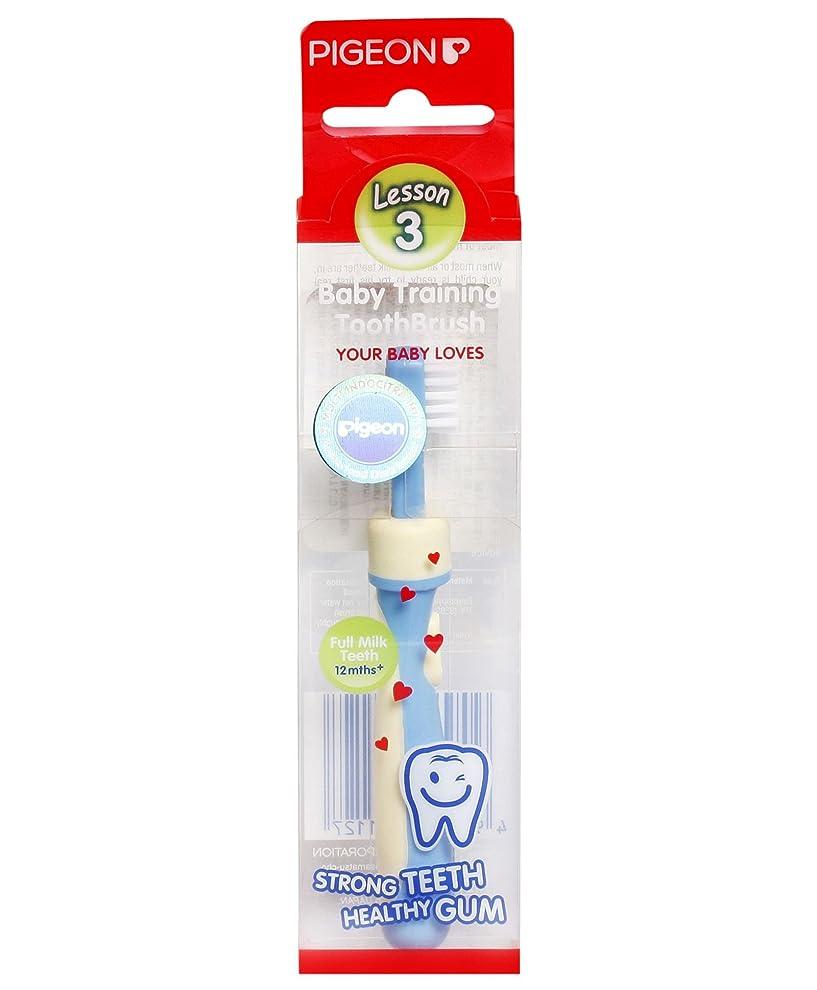 思いやりのある何十人もキウイPigeon Baby Training Toothbrush Lesson 3 Blue 12 months+ by Pigeon