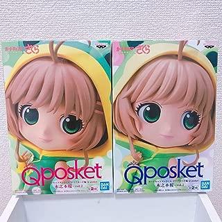 2種セットQposket カードキャプターさくら クリアカード編 木之本桜 フィギュア