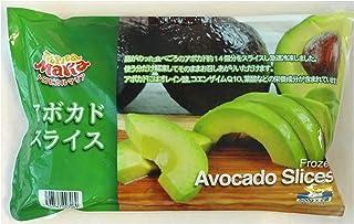 アボカド スライス 500g×2袋入り 【冷凍】トロピカルマリア