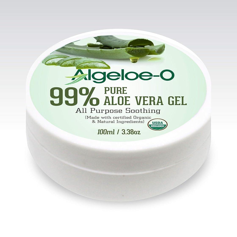 タンパク質ほのめかすええAlgeloe-O? Organic Aloe Vera Gel 99% Pure Natural made with USDA Certified Aloe Vera Powder Paraben, sulfate free with no added color 100ml/3.38oz.