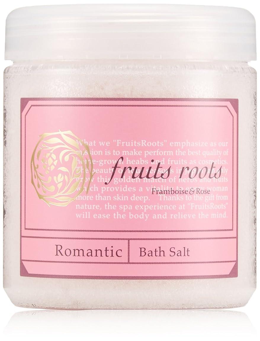 降雨一掃する無条件fruits roots ロマンティック バスソルト 50ml