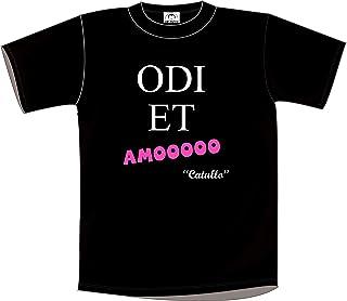 Mister Patch - T-Shirt - ODI ET Amo - Catullo - 100% Cotone - Scritta Amo Fluo - Originale - Ottima Idea Regalo