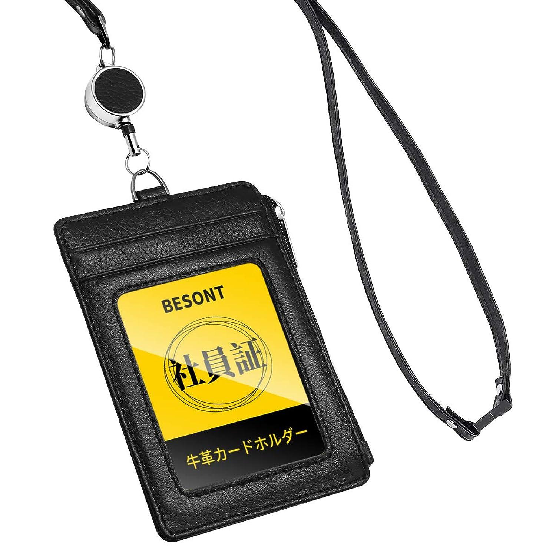BESONT カードホルダー 牛革 六つポッケト パスケース 吊り下げ名札リール式 小銭入れ(ブラック)