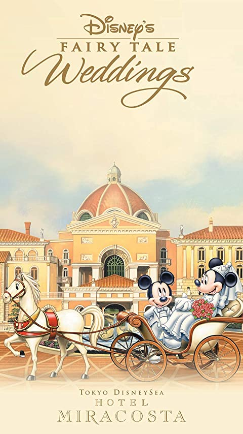 ディズニー 『フェアリーテイル・ウェディング』ミッキー,ミニー  XFVGA(480×854)壁紙画像