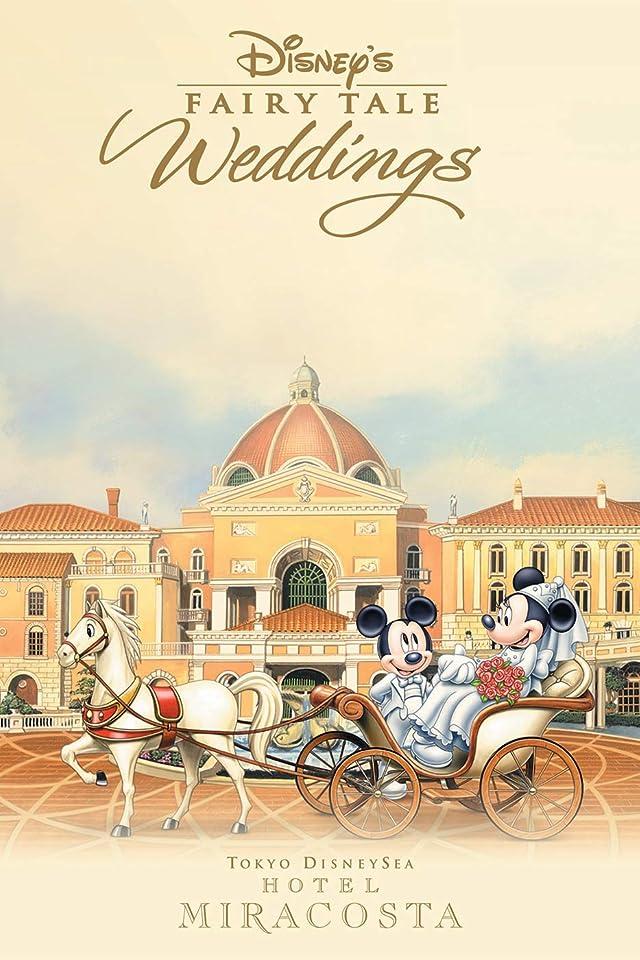 ディズニー 『フェアリーテイル・ウェディング』ミッキー,ミニー  iPhone(640×960)壁紙画像