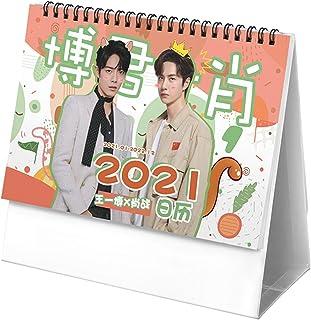 2021 2022荒々しいシャオ占、王Yiboカレンダー陳清陵卓上カレンダーデイリースケジュールプランナー個