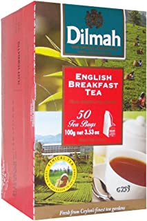 Dilmah Single Region English Breakfast, 100 Grams
