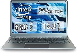 【2020最新版】Jumper EZbook X7 ノートパソコン【インテル Apollo Lake N3450】【256GB SSD 】【メモリ 8GB】【Win 10搭載+ デュアルコア 64bit】超軽量 ノートPC 13.3インチ インテル Apollo Lake N3450 2.4GHZ USB3.0 SDカードスロット 2.4G&5G無線LAN/BT4.0/HDMI FHD IPS