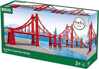 瑞典 BRIO 火车系列 红色吊桥 BROC33683