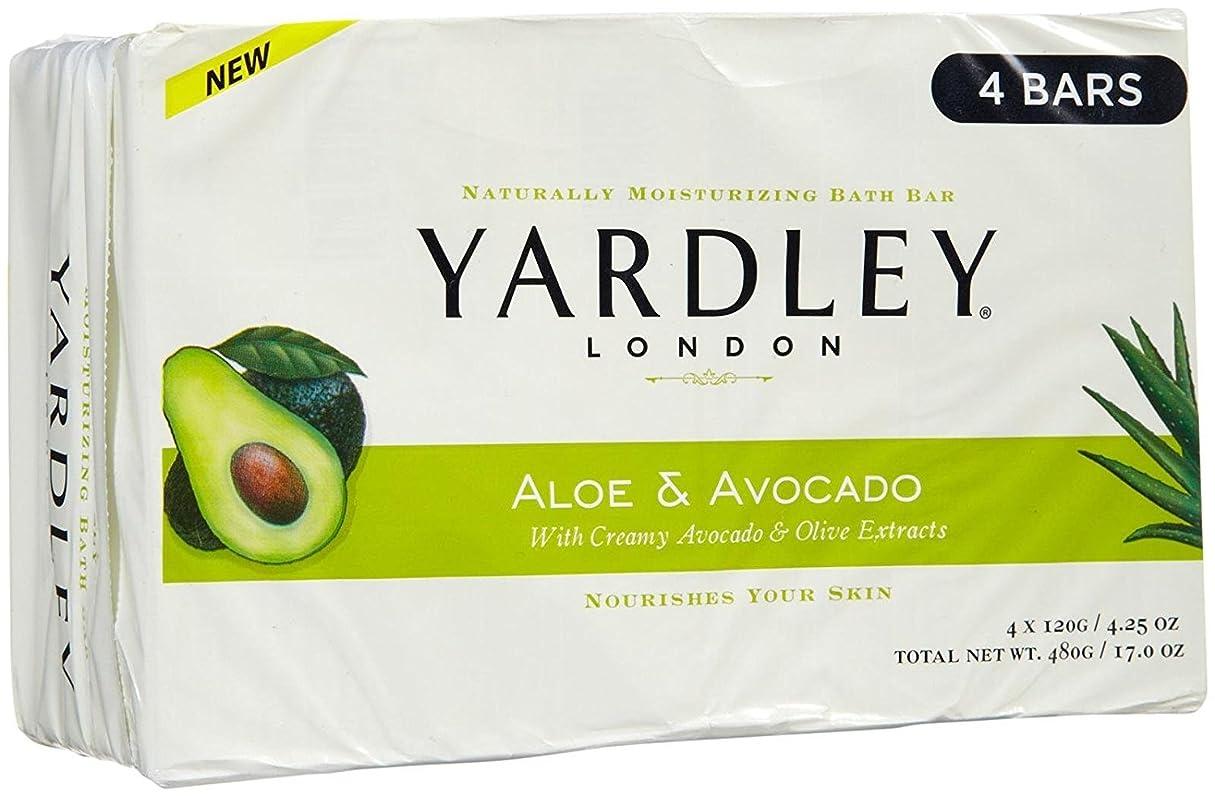 晩餐メールを書く定説Yardley ロンドンアロエアボカド当然のことながら保湿入浴バー4.25オズ(4パック)