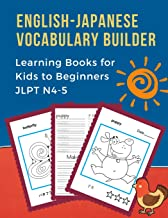 English-Japanese Vocabulary Builder Learning Books for Kids to Beginners JLPT N4-5: 100 First learning bilingual frequency animals word card games. ... for preschoolers to elementary (英語 日本語)