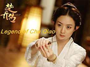 Legend of Chu Qiao