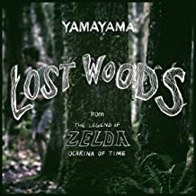 Lost Woods (The Legend of Zelda: Ocarina of Time)