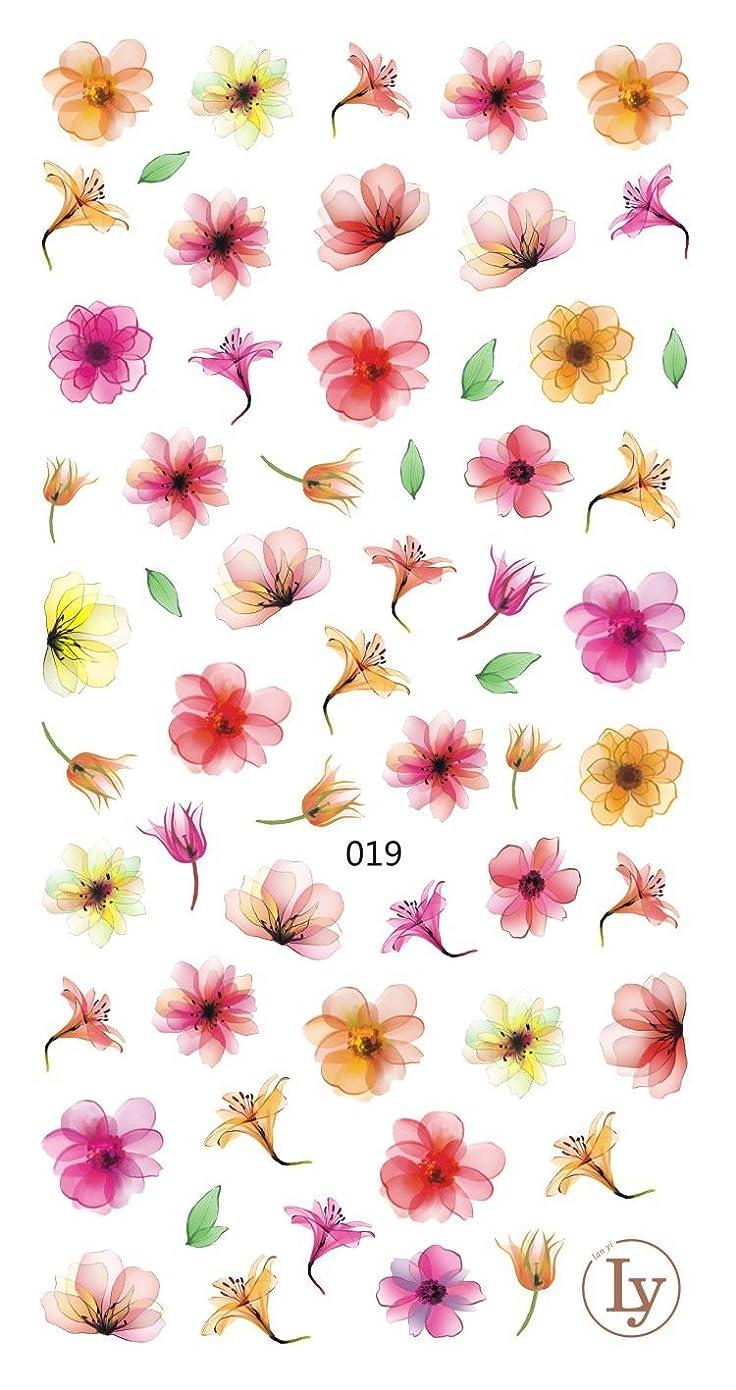 抜け目がない一般的に言えば有力者華?フラワーシリーズ  お花 サクラ 蝶々 フラワー 3Dシール (019)