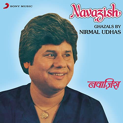 ghazals of nirmal udhas
