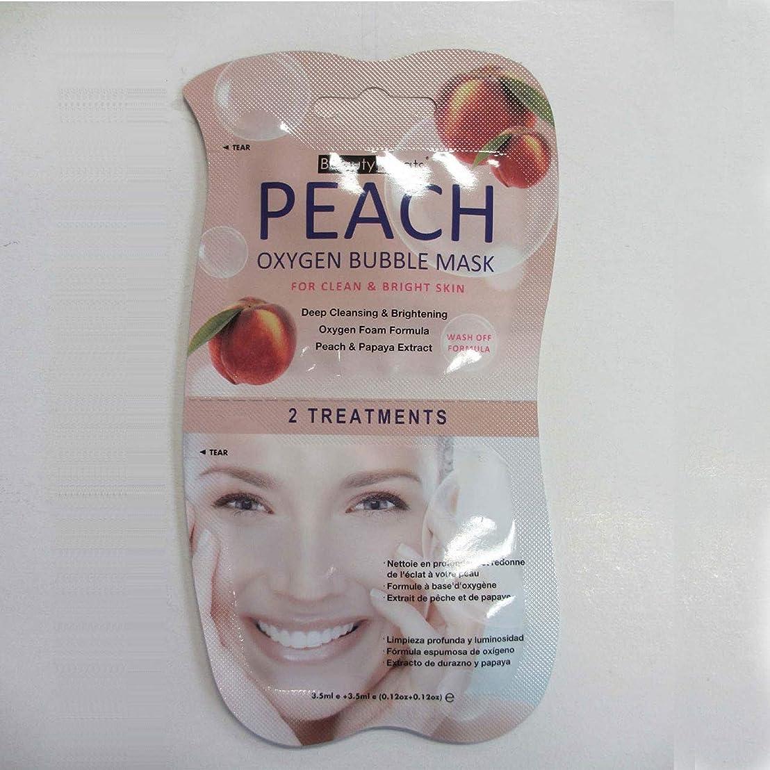 に応じて提出する貧しいBEAUTY TREATS Peach Oxygen Bubble Mask Peach (並行輸入品)